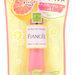 Pink Grapefruit / ピンクグレープフルーツの香り (Gel Fragrance) (Fiancée / フィアンセ)