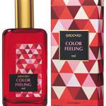 Color Feeling - Red (Brocard / Брокард)