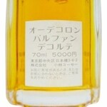 Parfum Decorte / パルファン デコルテ (Eau de Cologne) (Cosme Decorte)